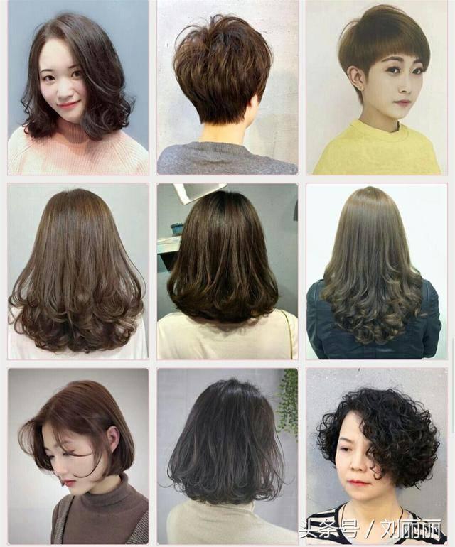 新年新发型:2019最新流行烫染500款,收藏了留著慢慢选图片